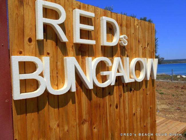reds-beach-club-bungalow